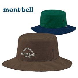 【mont-bell 日本】Reversible 雙面圓盤帽 防曬帽 大盤帽 棕卡其 (1118515)