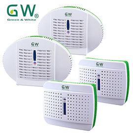 GW水玻璃無線式迷你除濕機 2大+2小超值組