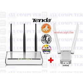 覆蓋王3天線遠距組合!騰達Tenda 11n 300M高速無線寬頻分享器W303R 加 高功率無線網路卡W322UA