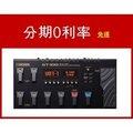 BOSS GT-100 電吉他音箱模擬綜合效果器【GT100/贈原廠變壓器】另贈效果器專用攜行袋/分期0利率