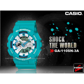 CASIO卡西歐 手錶專賣店 國隆 GA-110SN-3A 男錶 運動 抗磁 耐衝擊構造 防水200米 膠質錶帶