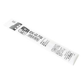 日本ZEBRA斑馬 Surari多機能真順筆替芯/ 中油筆芯(REK7 0.7mm/ REK5 0.5mm 4色可選購)EK-0.5/ EK-0.7