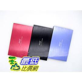 [玉山百貨網] USB 3.0 2.5吋 SATA 硬碟 外接盒 硬碟盒 大廠晶片 最佳效能 支援3TB ASM1051 SDD /  LT501_H201