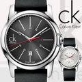 CK手錶 Calvin Klein男錶 國隆 K0A21120 白 K0A21507 黑 CK 銀面 膠質錶帶 時尚中性石英錶 一年保固 開發票