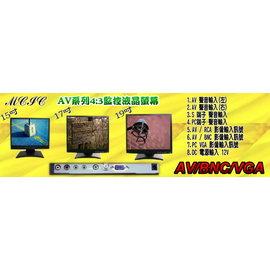 AV系列首頁廣告檔案