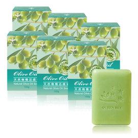 蜂王 天然有機橄欖活膚皂6入