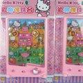 Hello Kitty凱蒂貓彈珠檯 9613KT彈珠台/一組入{促299}~小鋼珠檯童玩~正版授權ST 東匯