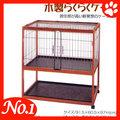 ★日本Richell【85116】原木製移動式高架狗籠~附輪子、底層收納 適合小型犬用(4~12KG)。