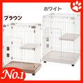 ★日本Richell【豪華單層貓籠】84829咖啡/84843白色