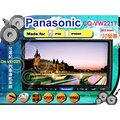 Panasonic CQ-VW221T DVD觸控螢幕主機 支援iPod iPhone USB/MP3/WMA/CD/VCD