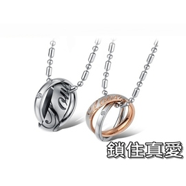 《316小舖》【E75】 316L鈦鋼情侶項鍊-鎖住真愛-單件價 真愛項鍊 真愛對鍊 結婚