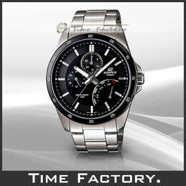 【時間工廠】全新公司貨 CASIO EDIFICE 經典三錶眼設計錶款 EF-341D-1A