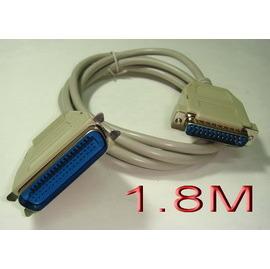 KRONE 印表機連接線 25公/ 36公 DB25/ CN36 1.8米 /  條