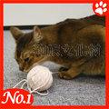 ★ 日本CattyMan《844283 彩色毛線球》貓用毛球造型玩具【點首頁 全店折價卷可立即折抵.分期0利率】