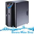 【Banana Water Shop】全省免費到府安裝 普德長江桌上型飲水機內置RO逆滲透CJ-562/CJ562