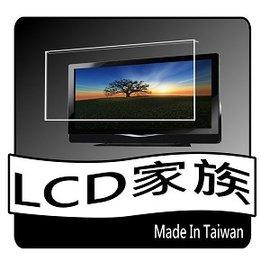 【LED家族-液晶電視護目鏡] UV-400抗藍光/ 強光/ 紫外線 適用  AOC  LE42D5620   42吋液晶電視保護鏡(鏡面)
