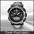 【時間工廠】全新公司貨 CASIO PROTREK 專業登山錶 PRG-505T-7