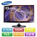 SAMSUNG 23型 LED寬螢幕液晶顯示器 S23B350T (PLS面板)