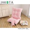 【JAKOTA】美尻美體和式椅/5段式設計.療癒系.沙發床、和室椅、美臀『超激熱賣中』