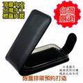台灣製 HTC RADAR  C110E 掀蓋型真皮手工皮套 掀蓋型真皮手工皮套