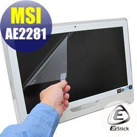 【EZstick】MSI AIO AE2281 22吋寬專用LCD靜電式霧面螢幕貼(多點觸控專用 滑順型)另有客製化尺寸服務