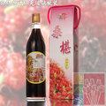 佳興台東桑葚果醬汁2瓶入/550克圓玻璃瓶x2