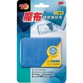 3M 魔布 9030 3C專用精密擦拭布(26*30cm)