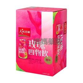 桂格 天地合補 玫瑰四物飲(精淬) 120ml*6瓶/盒【媽媽藥妝】