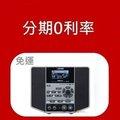 BOSS eBand JS-10 數位錄音工作站/綜合效果器 附原廠變壓器【JS10】