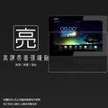 亮面螢幕保護貼 ASUS 華碩 PadFone 2 A68 10.1吋 平板保護貼 軟性 亮貼 亮面貼 保護膜
