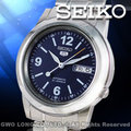 CASIO 手錶專賣店 國隆 SEIKO 精工錶 SNKE61K1 深藍面背透數字刻度夜光機械錶 自動上鏈 一年保固 可開發票