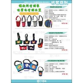 潛水布杯套  現貨供應  歡迎下單  也可按照客人尺寸訂製