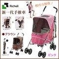 【日本Richell】新一代寵物推車/小型犬貓推車-咖啡/桃紅色
