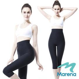 ~美國 MARENA~魔塑高腰七分褲 顯瘦機能內搭褲~黑~