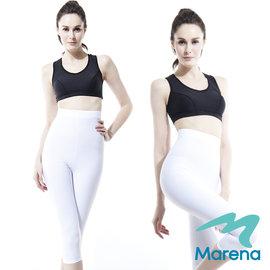 ~美國 MARENA~魔塑高腰七分褲 顯瘦機能內搭褲~白~
