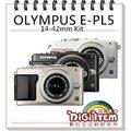 Olympus E-PL5 14-42mmKIT (公司貨) 送SD32G、鋰電、原廠皮套底座加肩帶、保護鏡、清潔筆吹球