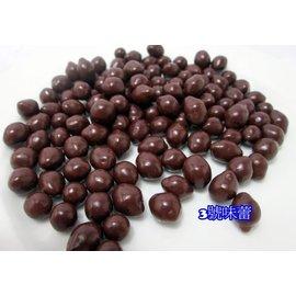 3號味蕾~紅蜻蜓米果巧克力300g69元......扭蛋巧克力