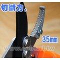 齒輪強力鋁合金粗枝樹剪(63~97cm伸縮型)-直刀鷹嘴