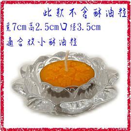 [唐古拉佛教文物批發]耐熱透明祈福蓮花酥油燭杯B203