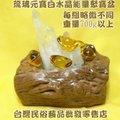 白水晶能量聚寶甕&琉璃元寶