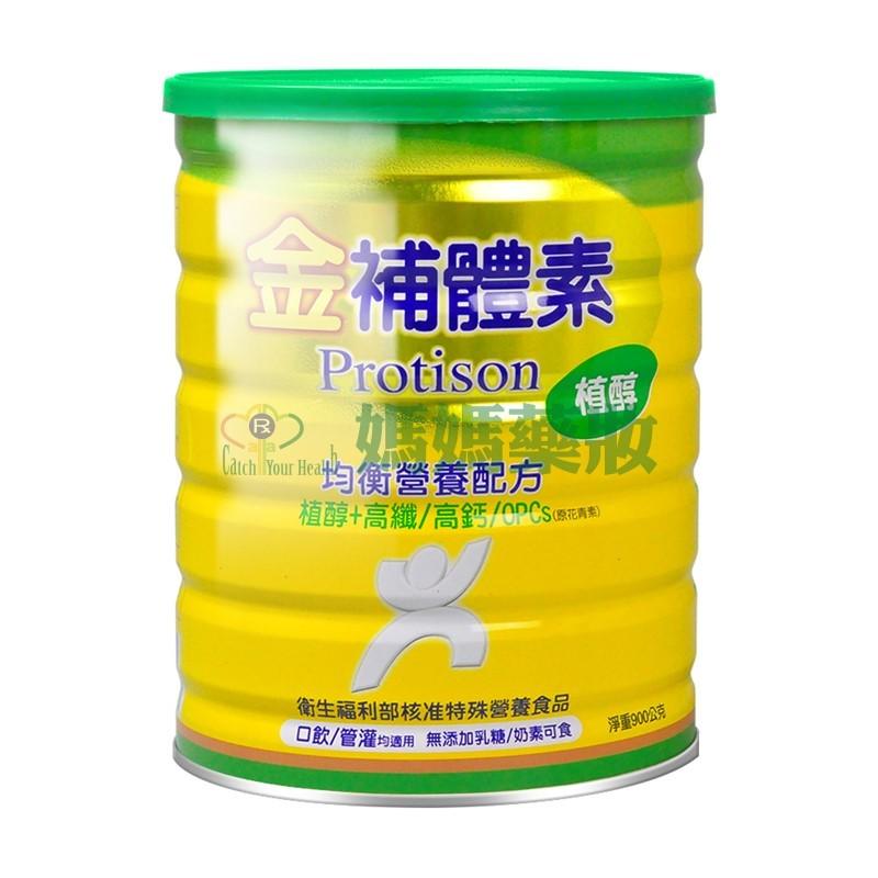 金補體素 植醇均衡營養配方900gx12罐【媽媽藥妝】隨機贈奶粉包x10