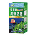 英普樂 愛爾蘭海藻鈣 30錠/盒