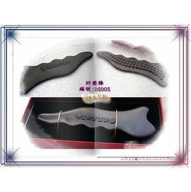 《香氛市集》DS005舒壓棒按摩器(預定商品)