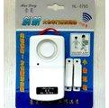 功率門窗防盜器/大功率120dB高分貝磁簧警報器