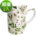 【白色戀人】2入牛奶杯組GW-605 瓷咖啡杯 骨瓷杯 花茶杯 陶瓷杯 另售西式杯盤工廠 批發