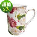 【花榭舞影】2入牛奶杯組GW-705 瓷咖啡杯 骨瓷杯 花茶杯 陶瓷杯 另售西式杯盤工廠 批發