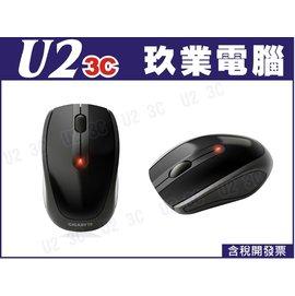 『嘉義U23C』GIGABYTE 技嘉 M7580 USB無線滑鼠 2.4G迷你接收器 光