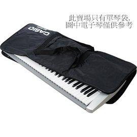☆ 唐尼樂器︵☆ Casio 原廠61鍵專用鍵盤袋/ 電子琴袋(CTK-3200/ 4200 LK 全系列61鍵型號都可用)