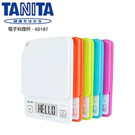 【TANITA】電子料理秤 KD187 (多色任選)