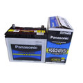國際牌 Panasonic 46B24R(S) NS60(S) 免加水 免保養 汽車電池/電瓶